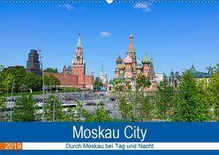 Moskau City (Wandkalender 2019 DIN A2 quer) von Nawrocki,  Markus