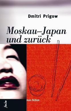Moskau-Japan und zurück von Körner,  Christiane, Prigow,  Dmitri