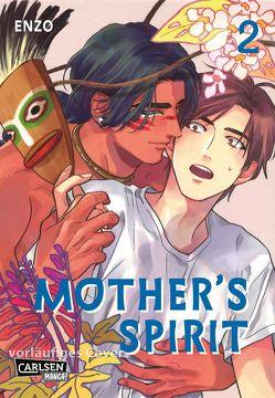 Mother's Spirit 2 von Enzo