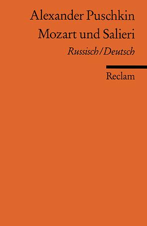 Mozart und Salieri von Puschkin,  Alexander S