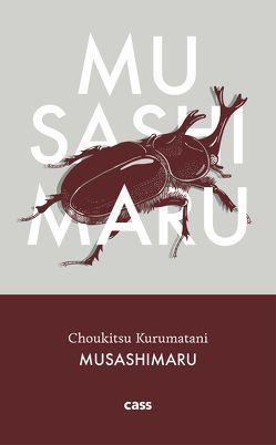 Musashimaru von Cassing,  Katja, Grebner,  Inka, Kurumatani,  Choukitsu