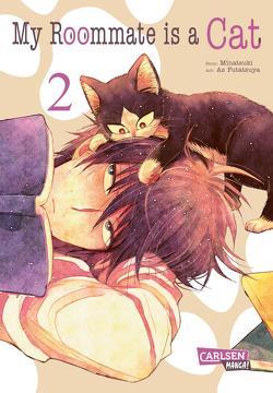 My Roommate is a Cat 2 von Futatsuya,  Asu, Minatsuki,  Tsunami, Suzuki,  Cordelia
