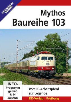 Mythos Baureihe 103