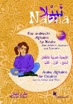 Nabila. Das arabische Alphabet für Kinder (3-sprachig) von Zebian,  Makram