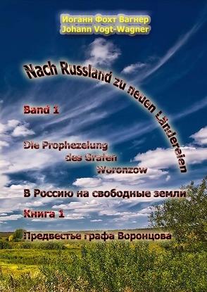 Nach Russland zu neuen Ländereien. Band 1 von Wagner,  Artur