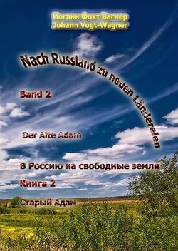 Nach Russland zu neuen Ländereien. Band 2 von Wagner,  Artur