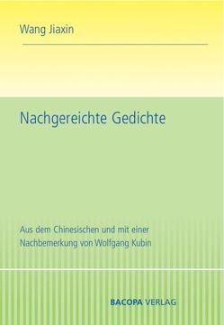 Nachgereichte Gedichte von Kubin,  Wolfgang, Wang,  Jiaxin