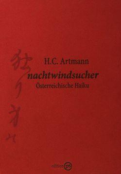 nachtwindsucher   yokaze no uta von Artmann,  H. C., Midorikawa,  Masumi, Parth,  Elisabeth, Romen,  Barbara, Schneider,  Günter, Schneider,  Michael