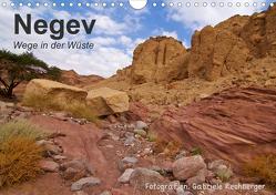NEGEV Wege in der Wüste (Wandkalender 2021 DIN A4 quer) von Rechberger,  Gabriele
