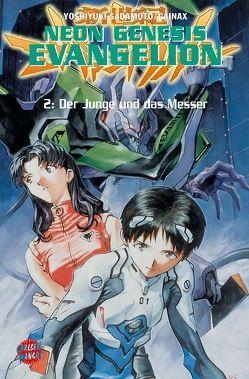 Neon Genesis Evangelion 2 von Gainax, Sadamoto,  Yoshiyuki