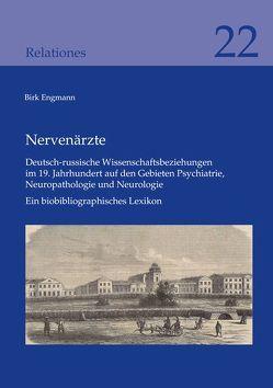 Nervenärzte von Engmann,  Birk