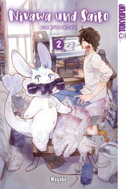 Nivawa und Saito 02 von Nagabe