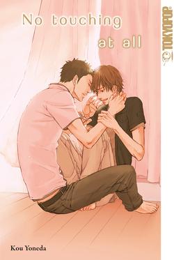 No touching at all von Yoneda,  Kou