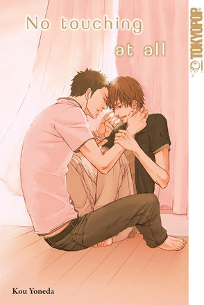No touching at all von Yoneda,  Kou