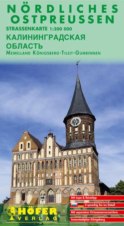 Nördliches Ostpreussen (mit Memelland) – RS 001 von Höfer,  Lars