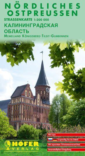 Nördliches Ostpreussen (mit Memelland) – RS 001 von Hofer,  Klaus