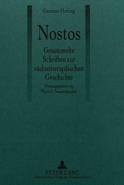 Nostos von Stassinopoulou,  Maria A.