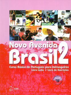 Novo Avenida Brasil A2