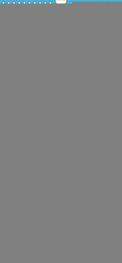 Oasen der Ruhe 2020 / Geburtstagskalender – Familienplaner hoch (Wandkalender 2020 , 21 cm x 45 cm, hoch) von Stein,  Gaby