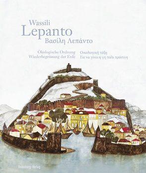 Αποτέλεσμα εικόνας για wassili lepanto