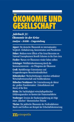 Ökonomie in der Krise von Grözinger,  Gerd, Heise,  Arne, Peukert,  Helge