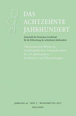 Ökonomisches Wissen in enzyklopädischen Sammelwerken des 18. Jahrhunderts – Strukturen und Übersetzungen von Jürgens,  Hanco, Lüsebrink,  Hans-Jürgen