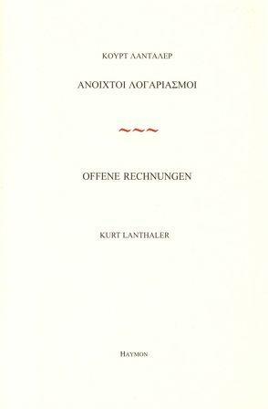 Offene Rechnungen von Lanthaler,  Kurt