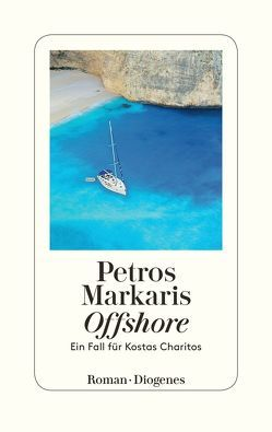 Offshore von Markaris,  Petros, Prinzinger,  Michaela