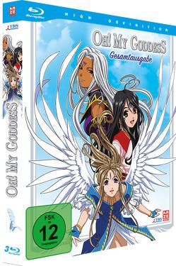 Oh! My Goddess Gesamtausgabe (3 Blu-rays) von Gohda,  Hiroaki