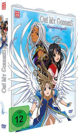 Oh! My Goddess Gesamtausgabe (4 DVDs) von Gohda,  Hiroaki