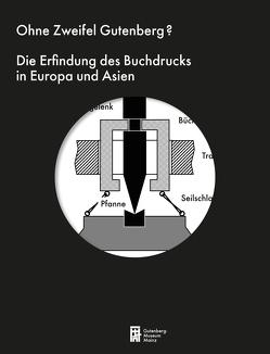 Ohne Zweifel Gutenberg? von Ludwig,  Annette