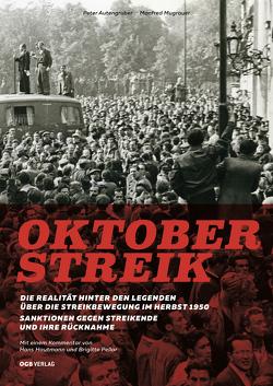 Oktoberstreik von Autengruber,  Peter, Mugrauer,  Manfred