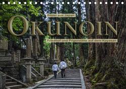 Okunoin, Friedhof und Pilgerstätte auf dem Koyasan (Tischkalender 2020 DIN A5 quer) von Pappon,  Stefanie