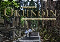Okunoin, Friedhof und Pilgerstätte auf dem Koyasan (Wandkalender 2020 DIN A2 quer) von Pappon,  Stefanie