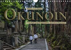 Okunoin, Friedhof und Pilgerstätte auf dem Koyasan (Wandkalender 2020 DIN A4 quer) von Pappon,  Stefanie