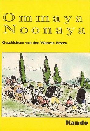 Ommaya, Noonaya von Falck,  Ina, Rapkins,  Linna, Spies,  Harald