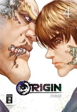 Origin 04 von Boichi, Schmitt-Weigand,  John