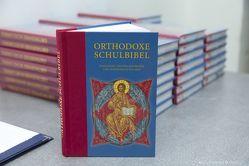 Orthodoxe Schulbibel