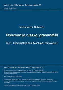 Osnovanija russkoj grammatiki von Belinskij,  Vissarion G.