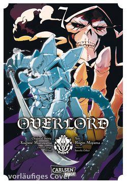 Overlord 7 von Christiansen,  Lasse Christian, Maruyama,  Kugane, Miyama,  Hugin