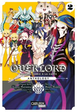 OVERLORD Official Comic À La Carte Anthology 2 von Maruyama,  Kugane
