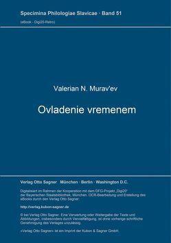 Ovladenie vremenem von Murav'ev,  Valerian N.
