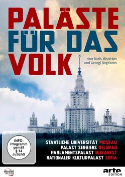 PALÄSTE FÜR DAS VOLK von Bogdanov,  Georgi, Missirkov,  Boris