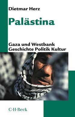 Palästina von Herz,  Dietmar
