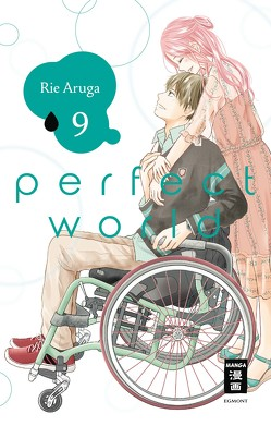 Perfect World 09 von Aruga,  Rie, Suzuki,  Cordelia