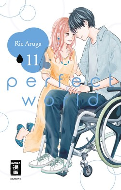 Perfect World 11 von Aruga,  Rie, Suzuki,  Cordelia