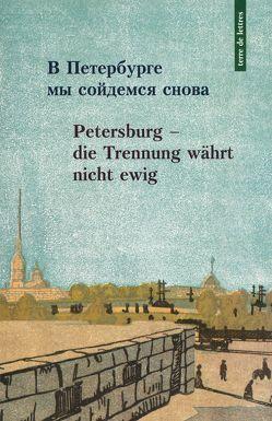 Petersburg, die Trennung währt nicht ewig von Borowsky,  Kay