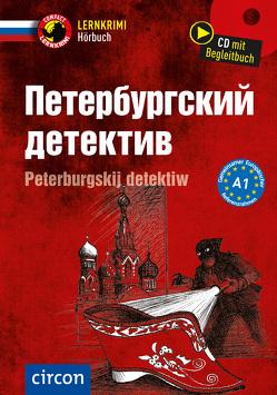 Peterburgskij detektiw von Shibarova,  Anna