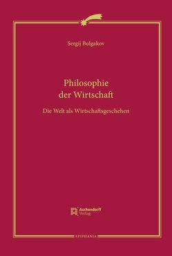 Philosophie der Wirtschaft von Bulgakov,  Sergej N, Hallensleben,  Barbara, Zwahlen,  Regula M