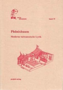 Phönixbaum von Daberkow,  Ricarda, Hammer,  Christiane, Martin-Liao,  Tienchi